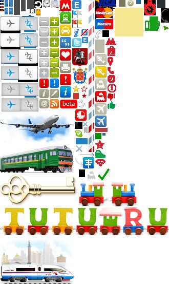 Расписание поезда Сапсан